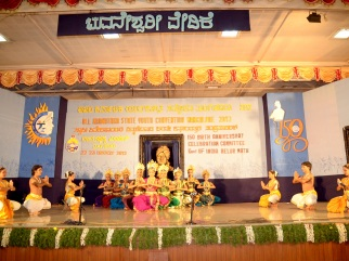 Cultural Programme by Students' of Alva College