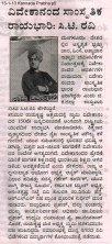 13-1-13 Kannada Prabha p5