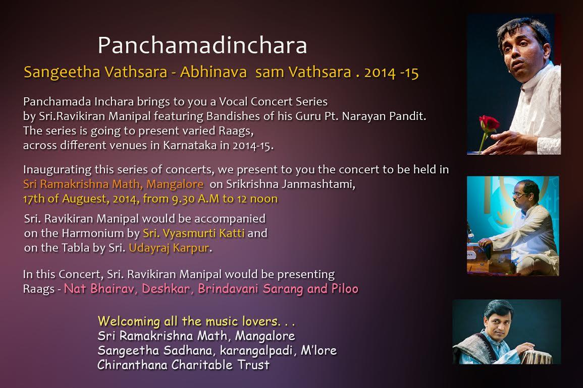 Panchamadinchara