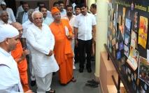 Digniteries visiting Invitations Exhibition Corridor