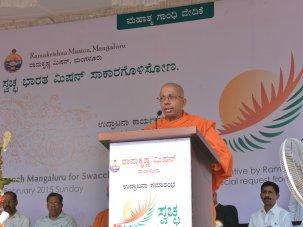 Keynote Address by Swami Jitakamanandaji, Adhyaksha, Ramakrishna Math, Mangaluru