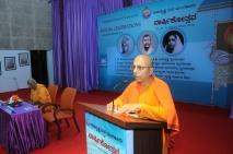 Swami Jitakamanandaji delivering key note address